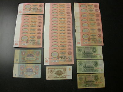 Obsolete Currency Lot Russia 1 Rouble 3 5 10 Rubles 1961 Russia Paper Money