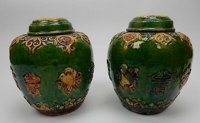"""Pair of Antique Chinese Green and Yellow stone ware Ginger jars Signed 8.5"""""""