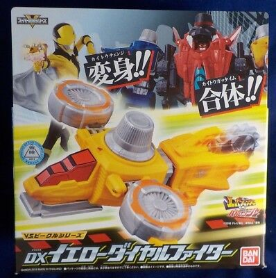 Yellow Dial Fighter | VS Vehicle Series | Lupinranger vs Patoranger | DX
