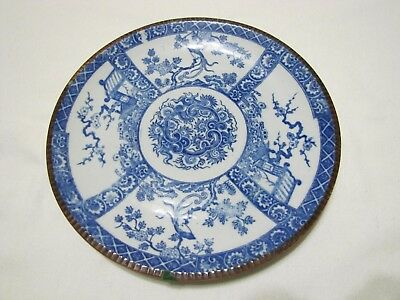 "Antique 19th C Meiji Japanese LARGE 12.3"" Porcelain Blue & White Porcelain Plate"
