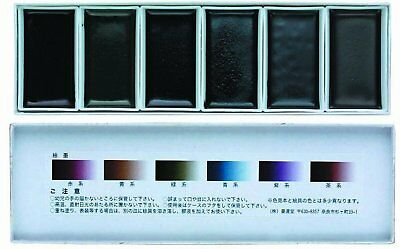 NEW Boku-Undo Solid Sumi Ink ink cake 6 Color Set Painting Gansai Japan