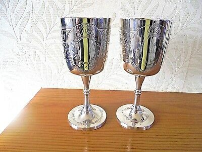 Vintage Pair of Large Silver Plated Wine Goblet / Kiddush Cups