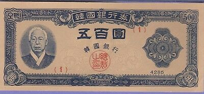 Korea,South 500 Won Banknote 4285,(1952) About Uncirculated Condition Cat#9-(1)