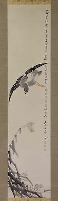 "JAPANESE HANGING SCROLL ART Painting ""Goose"" Asian antique  #E9803"