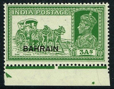 SG 26 BAHRAIN 1941 – 3a YELLOW-GREEN – UNMOUNTED MINT
