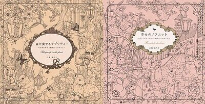 NEW KANOKO EGUSA Rhapsody in the Forest/Menuet de bonheur Coloring Books SET