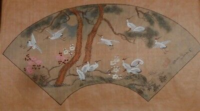 China Chinese Fan Shape Painting Landscape & Cranes On paper ca. 20th century #2