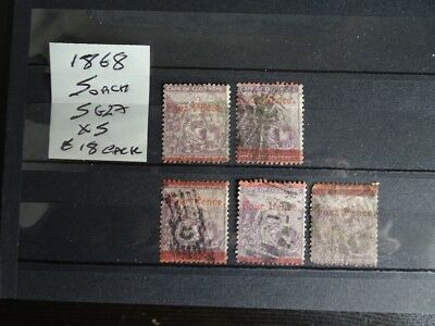 Super Cape of Good Hope Used 1868 SG27 x5 - Surcharged Four Pence CV £18+ (L39)