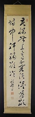 JAPANESE HANGING SCROLL ART Calligraphy  Asian antique  #E9831