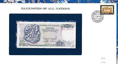 Banknotes of All Nations Greece 50 Drachmai 1978 P199 UNC Prefix 03Ω*