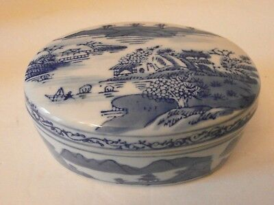 Vintage Chinese Blue and White Porcelain Trinket Box with Lid