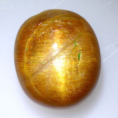 RARE! 7.945 Cts 100% NATURAL UNTREATED UNHEATED GOLDEN RED SUNSTONE CAT'S EYE!!