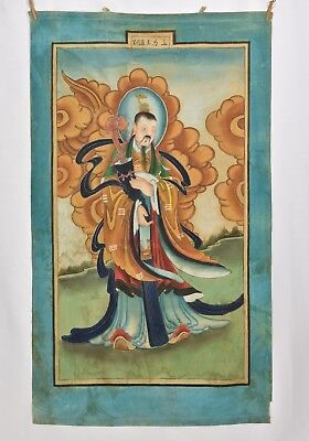 Large Antique / Vintage Chinese Hand Painted Fabric / Cloth Portrait Painting