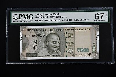 India 2017  pick#Unlisted  PMG67 EPQ , 5825