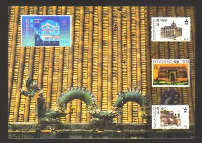 8939-Hong Kong , British Colonies, postcard postal stationery 1997 with hologram