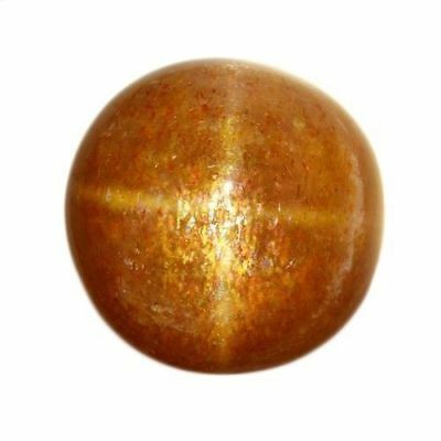 RARE! 6.695 cts 100% NATURAL UNTREATED UNHEATED GOLDEN RED SUNSTONE STAR