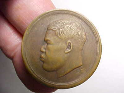 1930s JOE LOUIS HEAVYWEIGHT BOXING CHAMP GOOD LUCK TOKEN BRASS OR BRONZE VG+