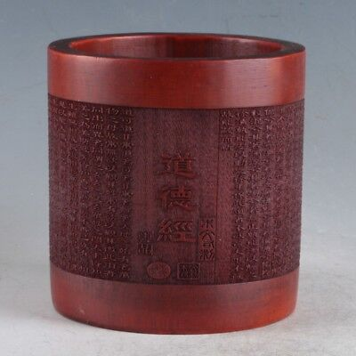 Chinese Bamboo Pole Hand Carved Ancient Masterpieces Brush Pot DY495