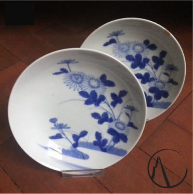 Antique Pair Japanese Nabeshima Bowls With Flora, Late Edo Period