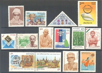 INDIA 1990 Complete Run of Commemoratives for the year (35) MNH