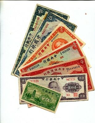 China Lot Of 7 Different Notes Vg Or Better 5.00