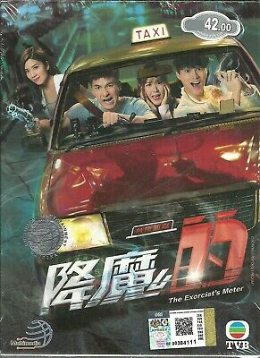 The Exorcist's Meter - Complete Tvb Tv Series 1-20 Eps Box Set (Eng Sub)