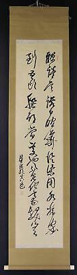 JAPANESE HANGING SCROLL ART Calligraphy  Asian antique  #E9836