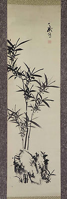 "JAPANESE HANGING SCROLL ART Painting ""Bamboo"" Asian antique  #E9858"