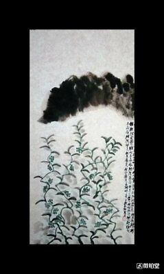 Excellent Chinese Painting on rice paper By Gao Zhongye :landscape P15