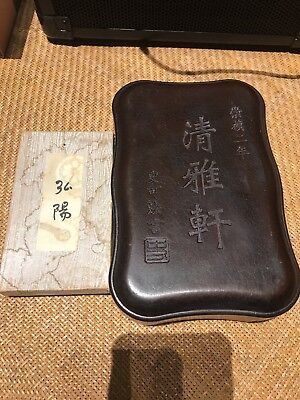 antique chinese ink stone Qing Ming China Asian