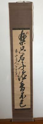 Antique Japanese Hanging Scroll Calligraphy Painting