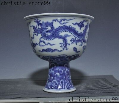 Chinese dynasty Blue&white porcelain glaze Dragon Tea cup Bowl goblet wineglass