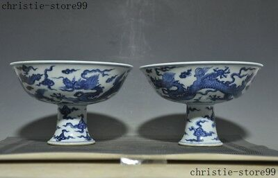 marked old Chinese dynasty Blue&white porcelain Dragon Phoenix Tea cup Bowl pair