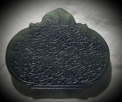 MUGHAL jade nephrite Islamic amulet Quran Hand engraved calligraphy 19th Century