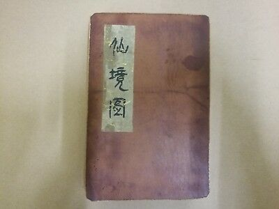 Chinese Shunga / Pillow Book. Eroctic Images. Grey Leather Concertina Book