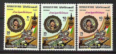 1st Gulf War IRAQ   SADDAM HUSSEIN 1981 SET Scott No. 1006 - 1008 MNH