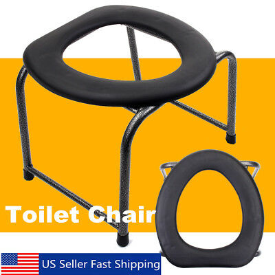 Adult Bedside Potty Toilet Chair Shower Commode Seat Bathroom Training Stool