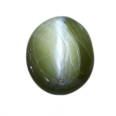 """7.700 Cts"""" VERY RARE 100% NATURAL GREEN CHRYSOBERYL CAT'S EYE OVAL CAB  !!!"""