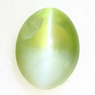 1.480 Cts Very Very Rare 100% Natural Chrysoberyl Cat's Eye Oval Cab  !!!