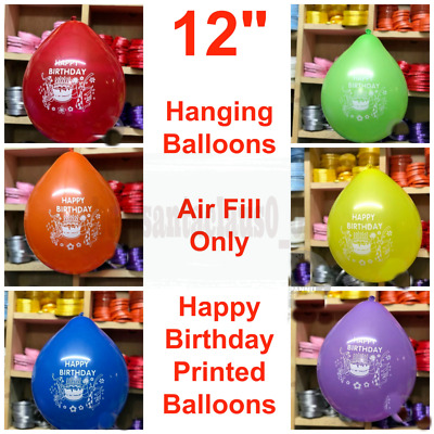 Printed Balloons Happy Birthday baloon ballon Assorted Pack Of 10-100 balon