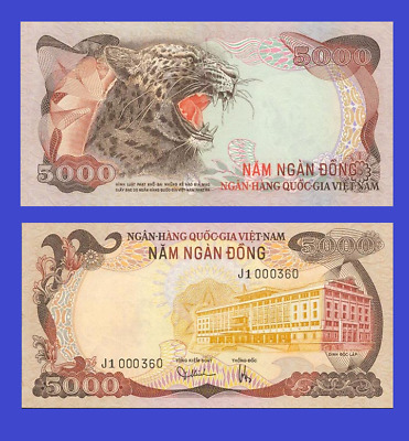 Vietnam South 5 000 Dong 1975 UNC - Reproduction