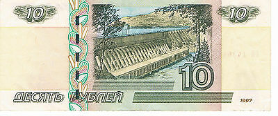 Russian Paper Money. 10 Rubles Banknote 1997 10 Roubles. Free shipping.