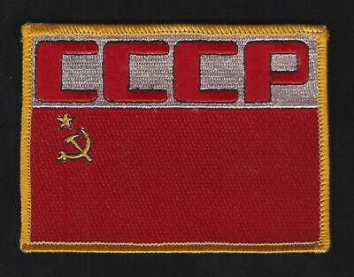 Cccp Russia Russian Ussr Hat Patch Pin Up Pilot Crew Wing Soviet Union