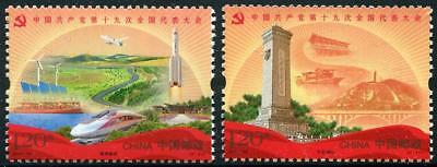 19th Congress CCP mnh two stamps 2017-26 China PRC train plane windmill rocket