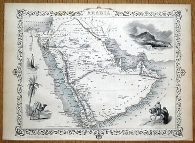 ARABIA, SAUDI ARABIA, OMAN,UAE,KUWAIT, Rapkin & Tallis original antique map 1851