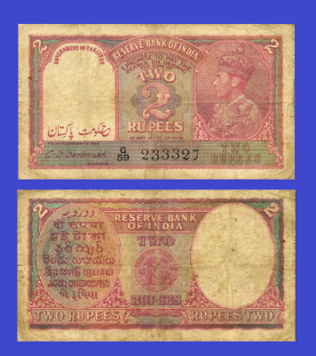 PAKISTAN 2 RUPEES 1948 UNC - Reproduction