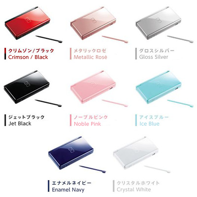 【8variations】Nintendo DS Lite Official Console Handheld Video Game System JPN