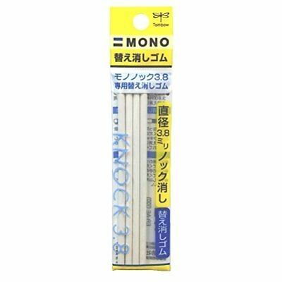 Tombow Mono Knock Eraser Refill 4 Pieces/Pack