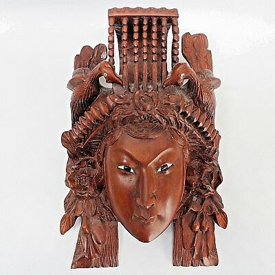 Vintage Rosewood Exquisite Asian Face Carving with Ceremonial Head Dress