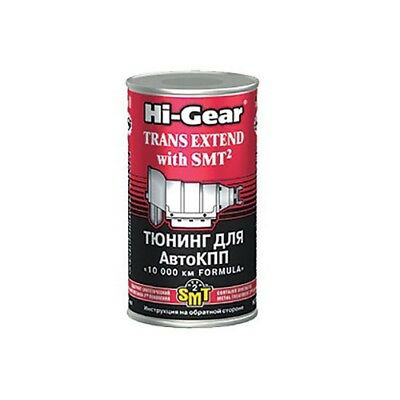 Hi-Gear Trans Extend With SMT2 Automatic Transmission Additive Smooth Shift
